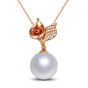 14k Rose Gold 11mm Pearl Pendant