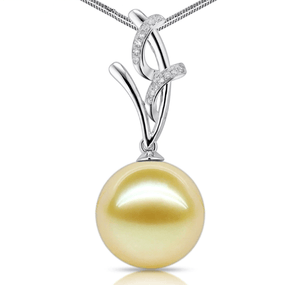 18K White Gold 13ct Freshwater Pearl Pendant Necklace - Medusa Jewels