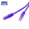 5.0m LMS Data Ethernet Cat5e RJ45 UTP Patch cable cord, LAN 10/100/1000Mbit/s Cable suitable