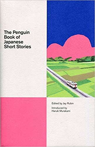 THE PENGUIN BOOK OF JAPANESE SHORT STORIES  translated by Jay Rubin