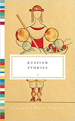 RUSSIAN STORIES  by Christopher Keller (editor)