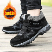 MEN ROUND TOE CASUAL LACE-UP Casual SHOES SNEAKER