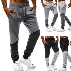 Men's Stitching Color Casual Trousers
