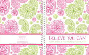 AKA Paisley Notebook