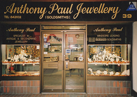 A vintage photo of our Windsor boutique