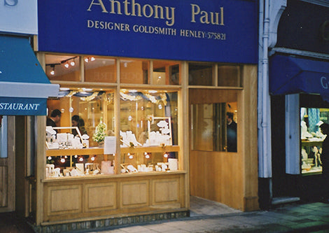 A vintage photo of our Henley boutique