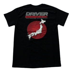 Driver Motorsports 180sx Mens T-Shirt in Black