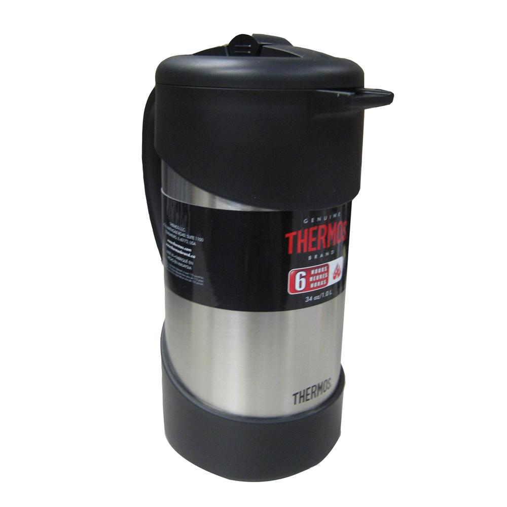 Thermos 34 oz. Vacuum Insulated Coffee Press