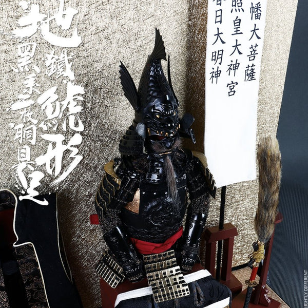 COOMODEL [CM-SE087] THE BLACK FISH TWO-PIECE ARMOR (LEGENDARY VERSION) 1/6