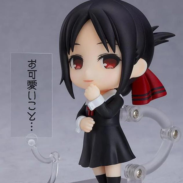 Nendoroid No.1288 Kaguya-sama: Love is War Kaguya Shinomiya