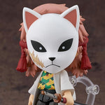 1569 Demon Slayer: Kimetsu no Yaiba Nendoroid Sabito