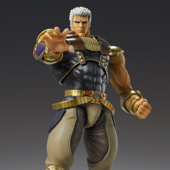 Chozokado Fist of the North Star [RAOH]