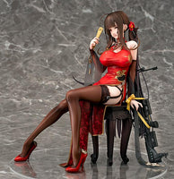 Phat! Girls' Frontline Gd DSR-50 Spring Peony
