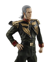 MEGAHOUSE GGG MOBILE SUIT GUNDAM 0083 STARDUST MEMORY Anavel Gato