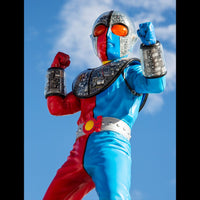 MEGAHOUSE Ultimate Article KIKAIDER 01