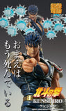 Medicos Fist of the North Star Super Action Statue KENSHIRO