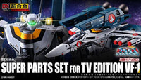 DX CHOGOKIN SUPER DIMENSION FORTRESS MACROSS SUPER PARTS SET FOR TV EDITION VF-1 Exclusive