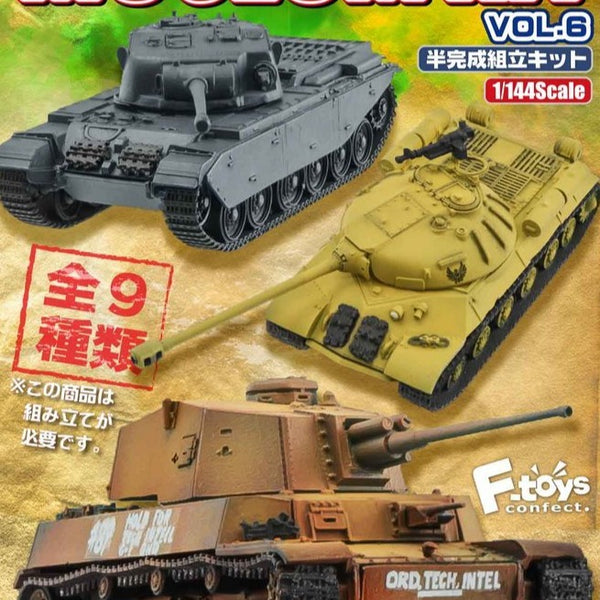 KAIYODO F-toys WORLD TANK MUSEUM KIT 6(Set of 10 Characters)