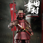 Coomodel PE005 Palm Empire Sanada Yukimura 1/12 Scale Action Figure (EXCLUSIVE EDITION)
