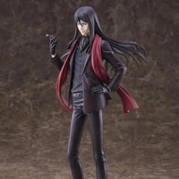 ANIPLEX Fate/Grand Order Lord El-Melloi II's Case Files Lord El-Melloi II 1/8