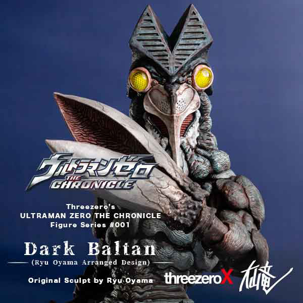 THREEZERO X RYU OYAMA ULTRAMAN DARK BALTAN 1/6 SCALE ACTION FIGURE
