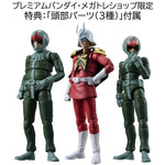 G.M.G. Mobile Suit Gundam MEGAHOUSE Principality of Zeon Army Soldier 04~05~06 Normal Suit Soldier & Char Aznable Set【with gift】