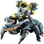 Kotobukiya Hexa Gear Abysscrawler 1/24 Scale Model Kit
