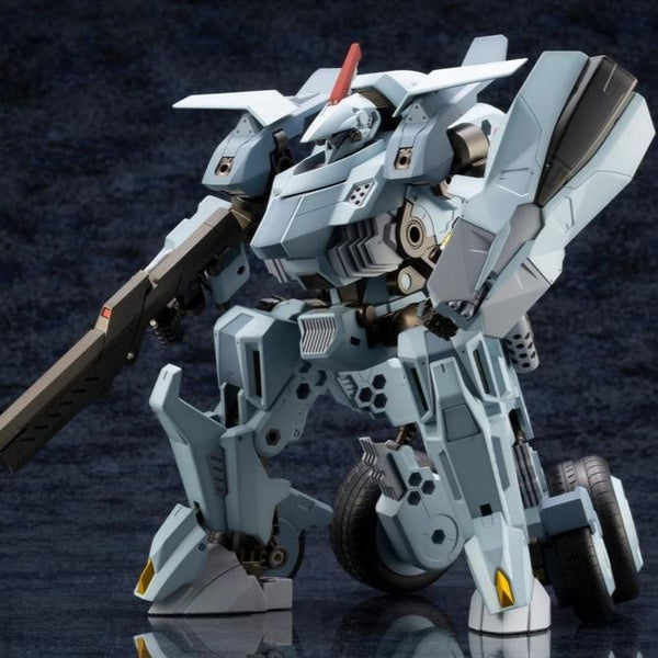 Kotobukiya Hexa Gear BULKARM GLANZ 1/24 Scale Model Kit