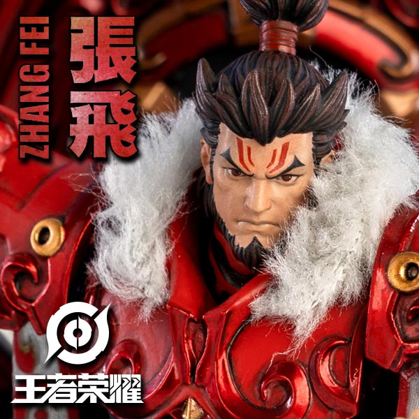 Threezero Honor of Kings ZHANG FEI 1/12 Collectible Action Figures