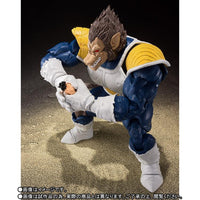 S.H.Figuarts Dragon Ball Z Great Ape Vegeta