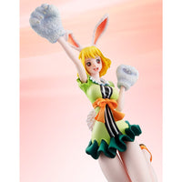 MEGAHOUSE ONE PIECE P.O.P. Carrot