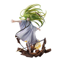 MEGAHOUSE Fate/Grand Order Kingu