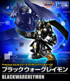 MEGAHOUSE G.E.M. DIGIMON ADVENTURE BLACK WARGREYMON