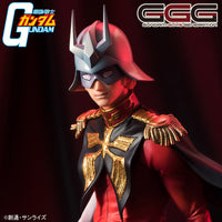 MEGAHOUSE GGG Mobile Suit Gundam Char Aznable