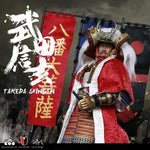 Coomodel CM-SE040 Takeda Shingen A.K.A. Tiger of Kai (Exclusive Version) 1/6 Scale Action Figure