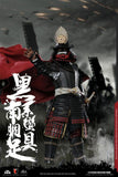 Coomodel CM-SE041 Black Cattail Armor of Oda Nobunaga (Legendary Version)