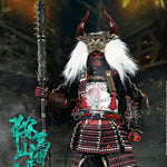 Coomodel CM-SE060 RED GHOST OF MOUNT KURAMA (DEMON VERSION) 1/6 Scale
