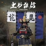 Coomodel CM-SE044 Uesugi Kenshin A.K.A. Dragon of Echigo (Exclusive Version) 1/6 Scale Action Figure
