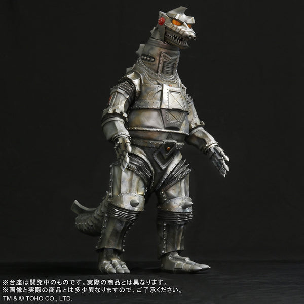 MECHAGODZILLA GIGANTIC SER 19IN PVC