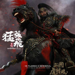 Inflames X Newsoul IFT-039 Soul Of Tiger Generals -Zhang Yide & The Wuzhui Horse 1/6 Scale Action Figure Set (upgraded version)