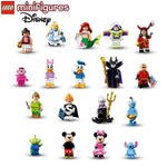 LEGO Disney Minifigures 71012 (Complete Set of 18 Minifigures)