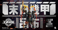 Threezero Honor Of Kings: Lyu Bu The Doom Mecha