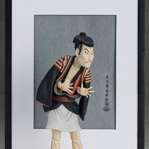 Figma SP-100 The Table Museum FREEing Otani Oniji III as Yakko Edobei by Sharaku