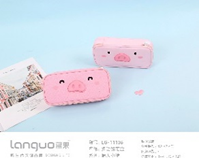 Piggy Pencil Case - 11106