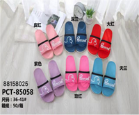 Pancoat Slides 36-41