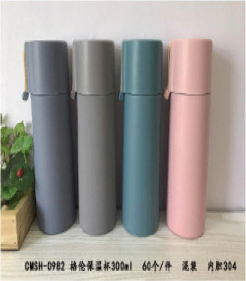 Thermos Bottle CMSH-0982