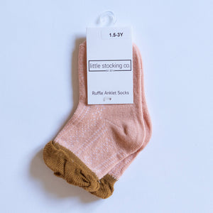 Little Stocking Co. - Sedona Two-tone Anklet Socks