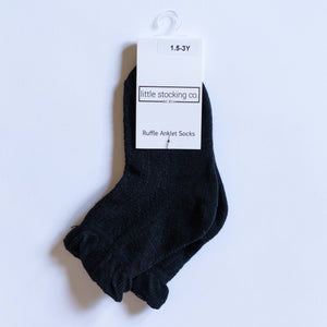 Little Stocking Co. - Black Anklet Socks
