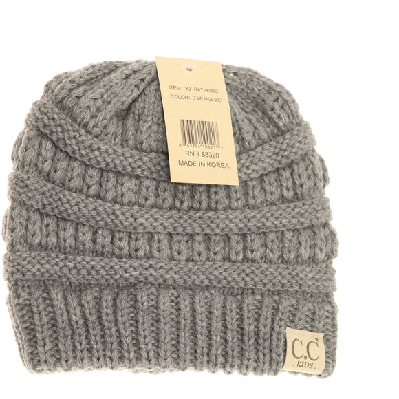 Kids Solid CC Beanie - Light Gray