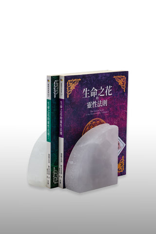 Selenite book ends 書擋